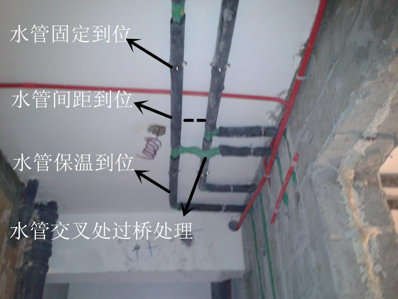 水电工程装修施工是家庭装修中非常重要的一个工序,水电设计不合理会让日后生活不方便,工程质量不过关,会造成漏水等工程隐患,况且一套房子要住几十年,所以业主们要正确看待家庭装修中的水电工程装修施工。让顶级监理公司也无话可说的水电施工标准: